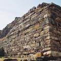 Ruinas de Chavin