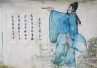 Li Bai's picture