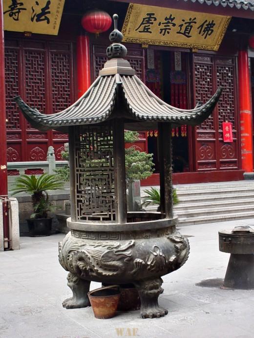 an Incense Pot at the Jade Buddha (Shanghai, China)