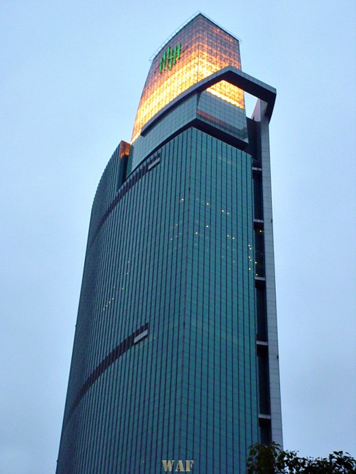 a Shanghai (China) building in the early evening